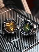 車載時鐘 KOBE汽車車載時鐘擺件車用電子表車內鐘表電子鐘石英表 快速出貨