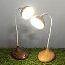 簡約木紋檯燈 LED燈 小夜燈 木紋 USB充電款 可彎曲軟管 觸控式 交換禮物 檯燈【R074】生活家精品