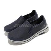 Skechers 休閒鞋 Go Walk 5 - Delco 藍 灰 男鞋 健走鞋 運動鞋 【ACS】 216013NVGY
