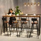 鐵藝實木家用吧台桌椅奶茶店靠牆長條酒吧桌方形高腳桌椅組合【全館滿千折百】