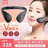 新款USB智慧瘦臉儀 v臉神器 瘦臉按摩器 臉部按摩器 【快速出貨】