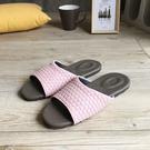 風格系列-編織紋皮質室內拖鞋-粉