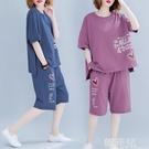 短袖套裝 80-200斤大碼女裝夏季新款短袖T恤女顯瘦寬鬆休閒套裝短褲兩件套 韓菲兒