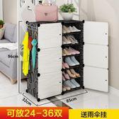鞋櫃 鞋櫃簡易經濟型組裝塑料防塵鞋架多層省空間家用簡約現代多功能 {優惠兩天}