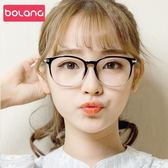 雙十二狂歡購防輻射眼鏡防藍光眼鏡框女平光鏡