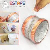 【ESTAPE】抽取式OPP封口透明膠帶|斜紋橘|32入(14mm x 55mm/易撕貼)
