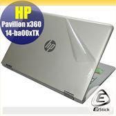 【Ezstick】HP Pavlion X360 14 ba007TX ba008TX -二代透氣機身保護貼