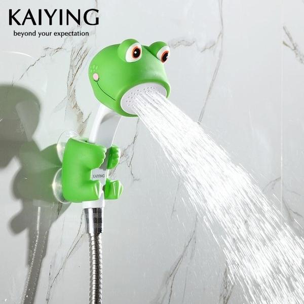 凱鷹 兒童洗澡神器花灑淋浴套裝衛浴卡通手持家用淋雨噴頭蓮蓬頭  全館鉅惠