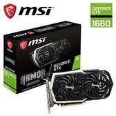 【MSI 微星】GeForce GTX 1660 Ti ARMOR 6G OC 顯示卡