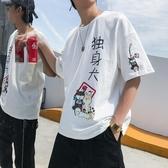 情侶裝學生bf風夏裝新款ins超火印花短袖T恤衫五分半袖體恤潮