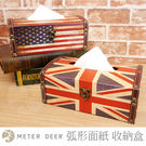 英國美國旗面紙盒 弧形衛生紙盒皮質木製款...