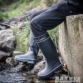 中高筒雨鞋男防滑橡膠男士時尚雨靴戶外釣魚水鞋輕便水靴膠鞋套鞋 遇见生活