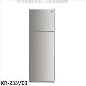 歌林【KR-233V03】326公生雙門變頻冰箱冰箱