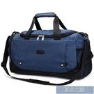 大容量旅行包 大容量手提旅行包運動健身包出差旅行包短途訓練袋旅游包男女 快速出貨