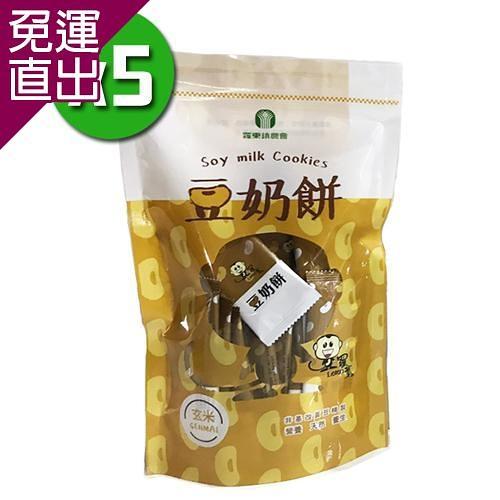 羅東農會 豆奶餅 玄米口味x5袋 200g/袋【免運直出】