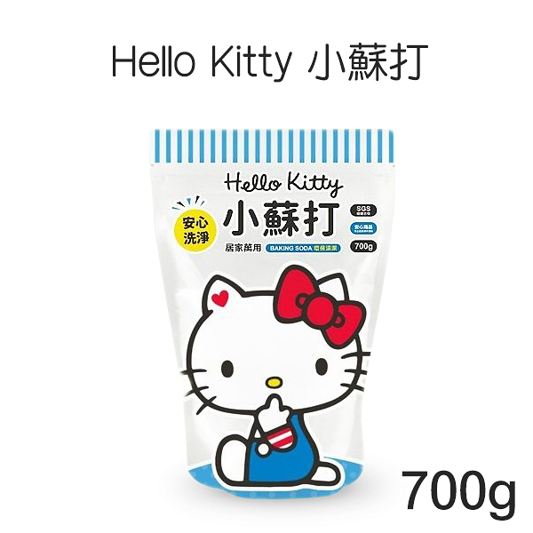 Hello Kitty 小蘇打 700g 三麗鷗授權 清洗蔬果 居家清潔【小紅帽美妝】