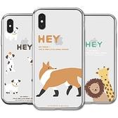 HEY 森林家族 透明軟殼 手機殼│LG G6 G7 G8 V20 V30 V40 V50│z8717