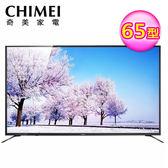 【CHIMEI 奇美】65型 4K HDR 聯網液晶電視+視訊(TL-65M200) 含運不含裝