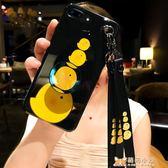 手機殼蘋果x手機殼iphone 8硅膠7plus個性8p掛繩6s可愛女款    萌萌小寵