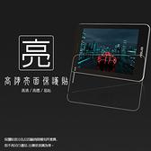 ◇亮面螢幕保護貼 ASUS 華碩 PadFone mini PF400CG/PF400 A12 T00EP 7吋 平板保護貼 軟性 亮貼 亮面貼 保護膜