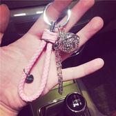 汽車鑰匙掛件女士情侶包包掛飾毛毛球鑰匙扣韓國 宮鈴鑰匙鍊創意 生日禮物