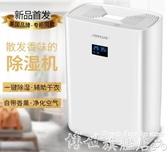 熱賣除濕器除濕機家用臥室小型抽濕機靜音迷你吸濕器除潮干燥機LX220V