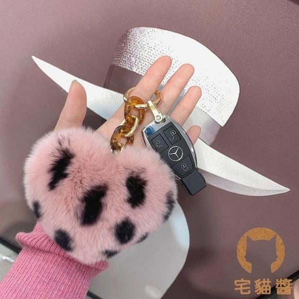 鑰匙扣心形毛毛球包包掛飾鑰匙掛件【宅貓醬】