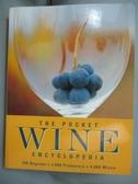 【書寶二手書T5/餐飲_GDS】The Pocket Wine Encyclopedia