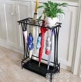 雨傘架 收納家用酒店大堂 雨傘桶進門口放置筒神器掛放傘的架子