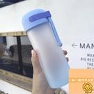 隨身杯運動外帶水杯子水壺磨砂大容量玻璃水杯【小獅子】