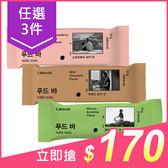 【任3件$170】Labnosh 草莓派口味/可可口味/抹茶口味 代餐棒(55g) 款式可選【小三美日】