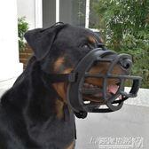 寵物狗嘴套狗狗防咬套大型犬金毛德牧嘴套專用狗口罩狗狗洗澡防咬  遇見生活