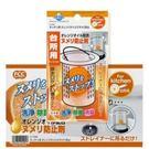 【兩入組】日本 不動化學 水槽消臭除菌清潔錠 1入