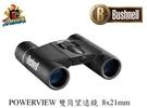 Bushnell PowerView 8X21mm 雙筒望遠鏡 公司貨
