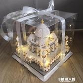 泰姬陵微顆粒建筑積木高難度立體拼圖成年拼裝玩具大人城堡 9號潮人館
