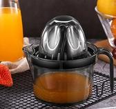 榨汁機 手動榨汁機神器多功能簡易家用水果壓橙子西瓜小型擠檸檬杯便攜式【快速出貨八折搶購】