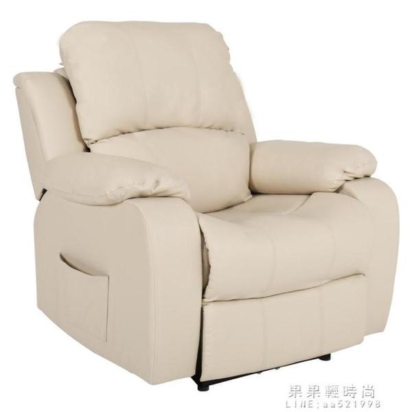 太空頭等艙沙發按摩可躺美甲店美睫影院客廳單人多功能午休懶人椅【果果新品】