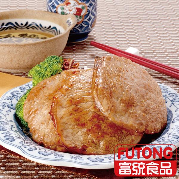 【富統食品】烤肉趣 - 照燒肉排10片 (每片40g)