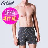 Crocodile鱷魚針織印花平口褲 四件組