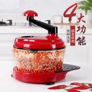 絞菜碎肉機餃子餡攪拌攪蒜器攪蒜泥家用手動切菜器廚房神器