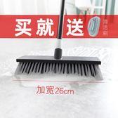 清潔刷 衛生間用刷子清潔地板家用長柄硬毛浴室廁所刷地神器地刷加長