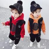 中大尺碼套裝 男童寶寶冬裝套裝韓版潮4男童三件套加絨加厚5兒童衣服秋 js19359『科炫3C』