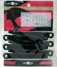 日本 uniQlip髮夾  6 入   黑色  尺寸 10.8 cm   不鏽鋼線圈 耐用不易斷裂  無夾痕
