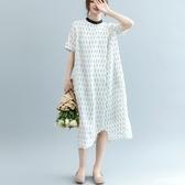 連身裙-短袖優雅清新小豎條休閒女洋裝73te36【巴黎精品】