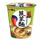 韓國農心蔬菜杯麵(65g)...