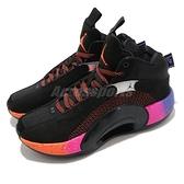 Nike 籃球鞋 Air Jordan XXXV 35 GS 黑 橘 紫 夕陽 女鞋 大童鞋【ACS】 CQ9433-004