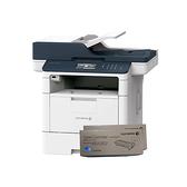 FujiXerox DocuPrint M375z 黑白無線雙面傳真雷射多功複合機 搭二支CT203108原廠碳粉匣