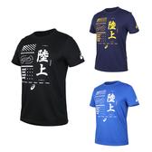ASICS 男漢字短袖T恤(免運 亞瑟士 慢跑 路跑≡體院≡ 2091A181