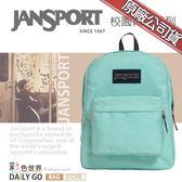 JANSPORT後背包包大容量JS-43501-9ZG湖水綠