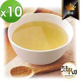 【御田】頂級黑羽土雞精品熬製原味鮮蔬雞高湯(500g/包)*10